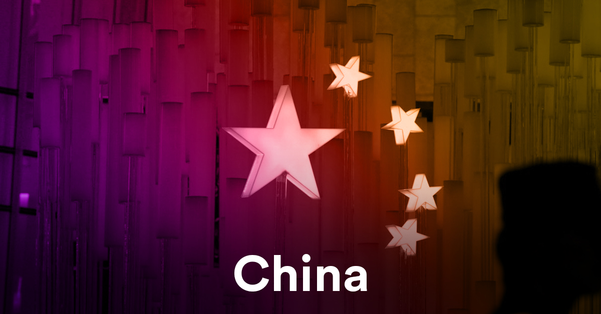 Crypto Currency in China